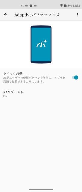 s-Screenshot_20210804-133204.jpg