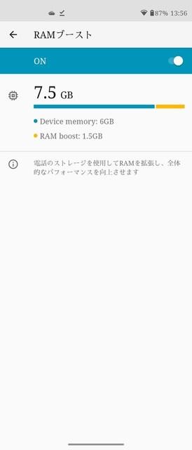 s-Screenshot_20210804-135613.jpg