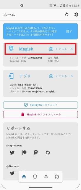 s-Screenshot_20210805-121846.jpg