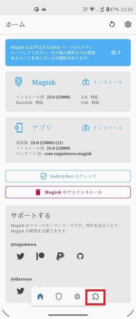 s-Screenshot_20210805-123317.jpg