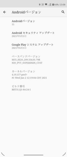 s-Screenshot_20210807-130810.jpg