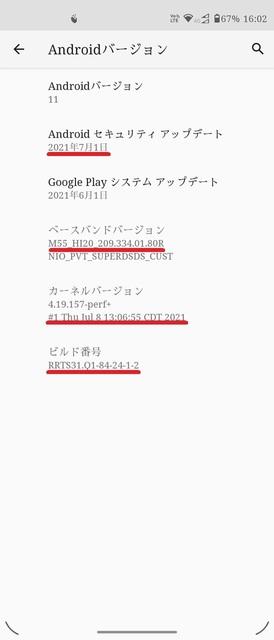 s-Screenshot_20210807-160245.jpg