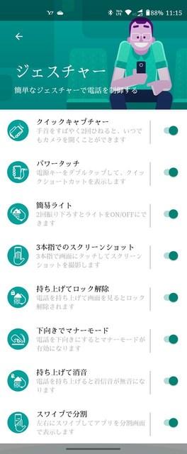 s-Screenshot_20210809-111503.jpg