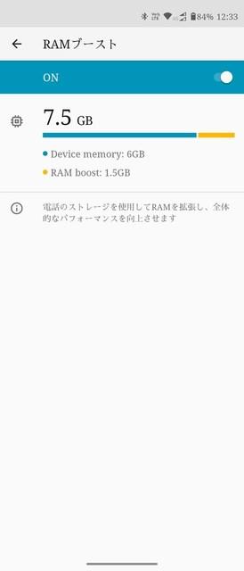 s-Screenshot_20210809-123316.jpg