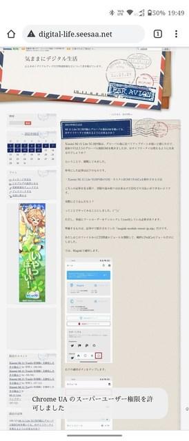 s-Screenshot_20210813-194908.jpg