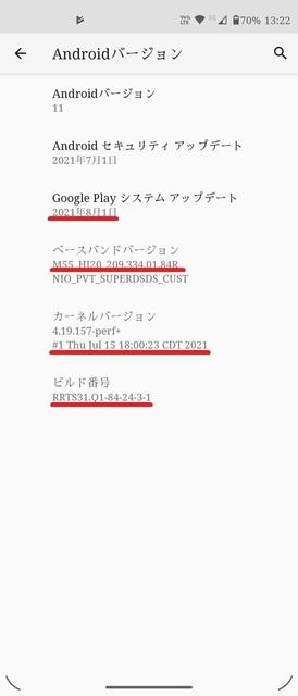 s-Screenshot_20210907-132207.jpg