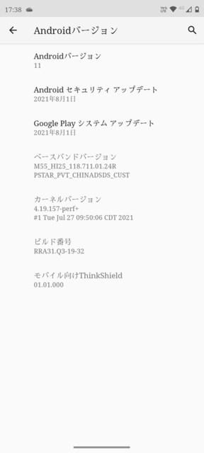 s-Screenshot_20210911-173801.jpg