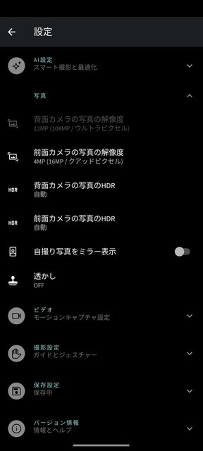 s-Screenshot_20210916-105830.jpg