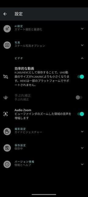 s-Screenshot_20210916-105836.jpg