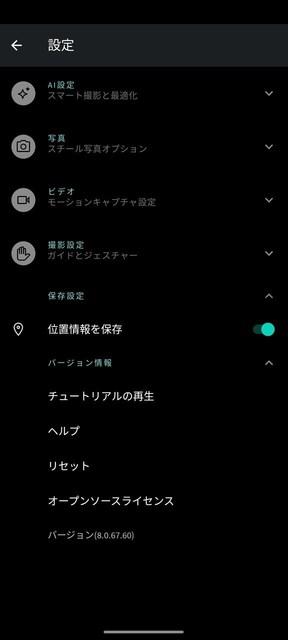 s-Screenshot_20210916-105900.jpg