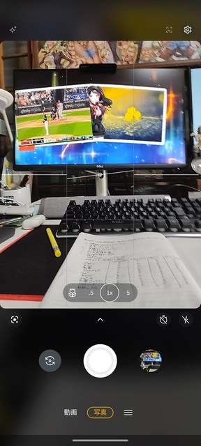 s-Screenshot_20210916-110121-751.jpg