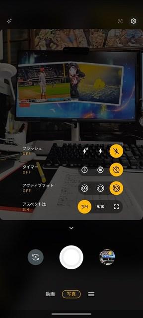 s-Screenshot_20210916-110128.jpg