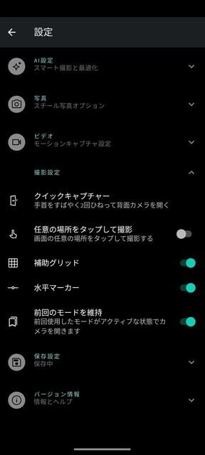 s-Screenshot_20210918-101027.jpg