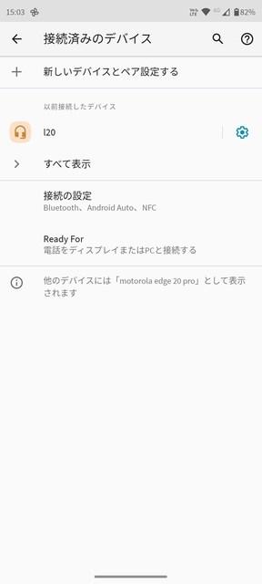 s-Screenshot_20210919-150336.jpg