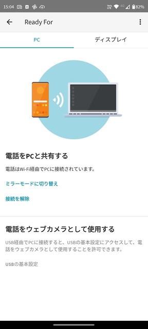 s-Screenshot_20210919-150400.jpg