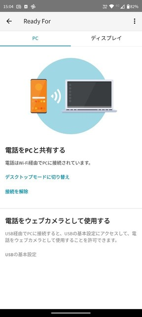 s-Screenshot_20210919-150415.jpg