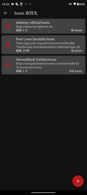 s-Screenshot_20211016-163405.jpg