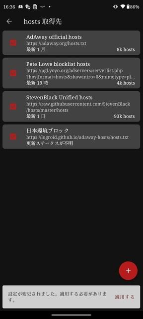 s-Screenshot_20211016-163621.jpg