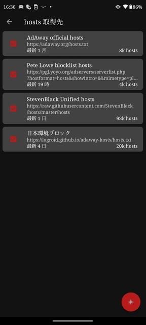s-Screenshot_20211016-163638.jpg