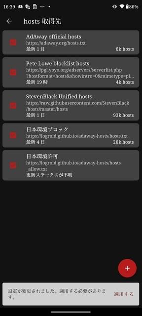 s-Screenshot_20211016-163947.jpg