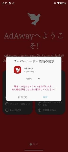 s-Screenshot_20211016-165516.jpg
