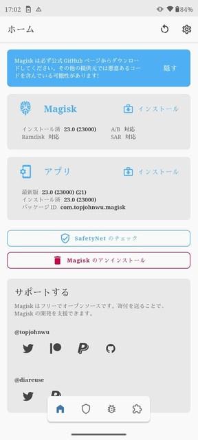 s-Screenshot_20211016-170200.jpg