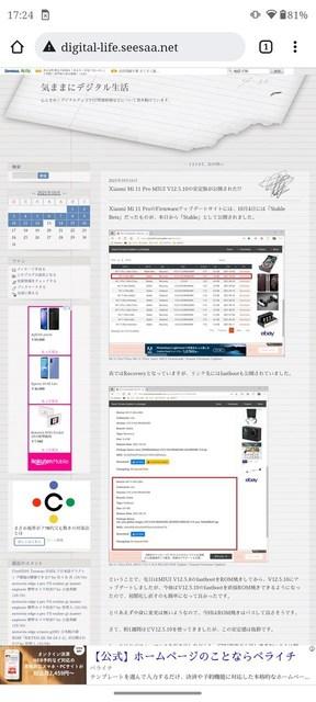 s-Screenshot_20211016-172401.jpg