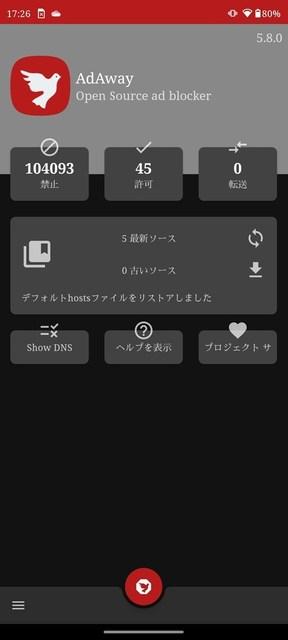 s-Screenshot_20211016-172649.jpg