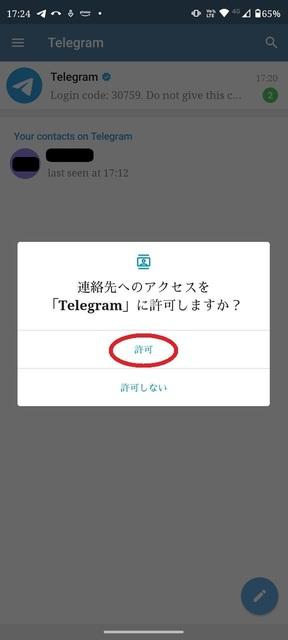 s-Screenshot_20211017-172424.jpg