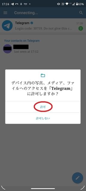 s-Screenshot_20211017-172442.jpg