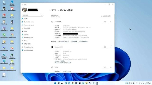 s-WIN_20210630_12_39_46_Pro.jpg